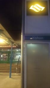 06 Yishun MRT